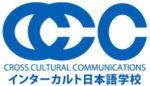 Intercultural logo