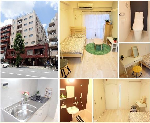 room near waseda